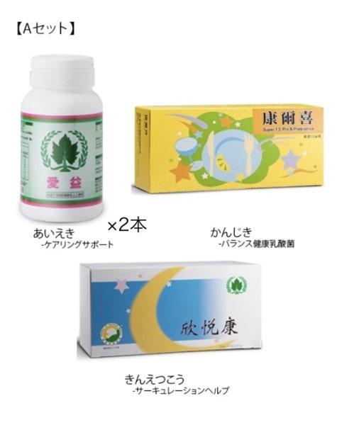 画像1: 【受注販売】単発購入ライトセット (1)
